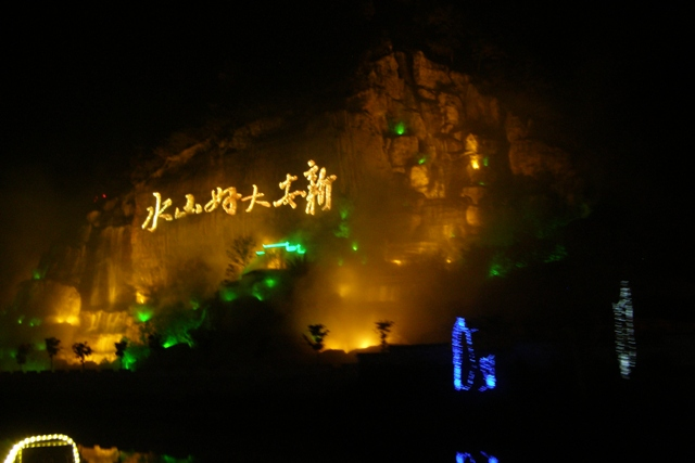 Nächtliches Huangshan