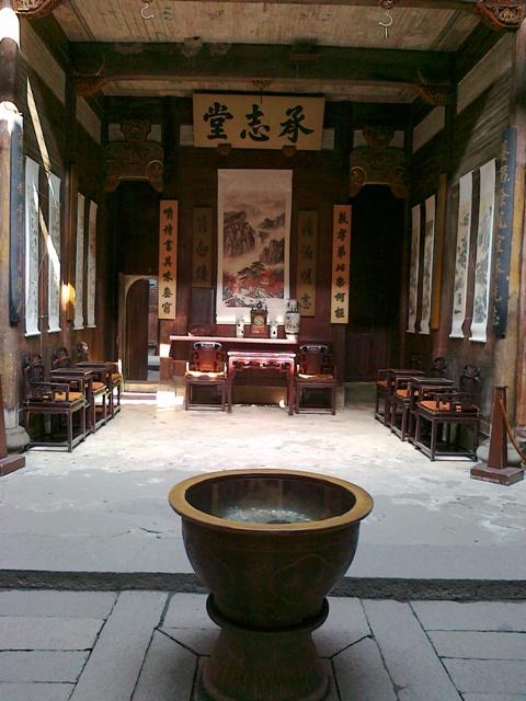 Schreibstube in Hongcun
