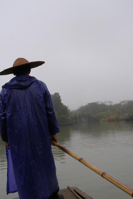 Stocherkahn am Wasserdorf Wuzhen