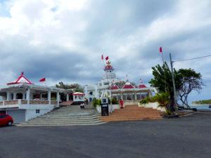 Sagar Shiv Mandir Tempel